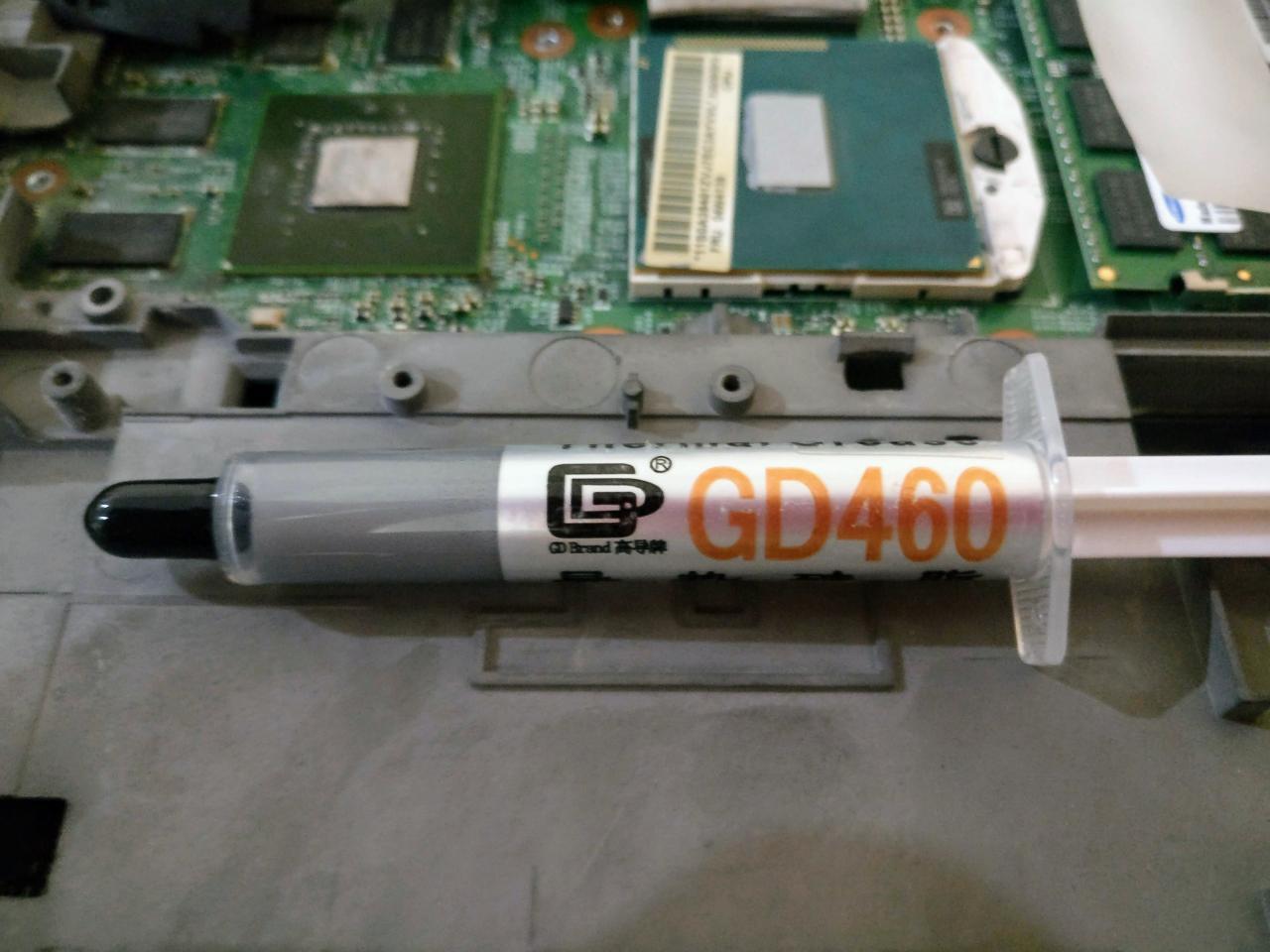 高导GD460导热硅脂